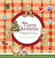 Cute greeting card vector image