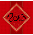 Chinese New Year Greeting Card Year vector image