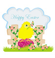 beautiful Easter greeting card vector image