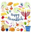 Jewish Holiday Hanukkah icons set vector image
