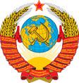 Union of Soviet Socialist Republics vector image