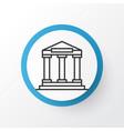 academy building icon symbol premium quality vector image