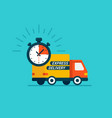 express delivery service delivery by car or truck vector image