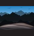 landscape mountain vector image