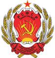 Tatarstan vector image