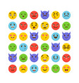 set of emoticons flat design avatars cute emoji vector image