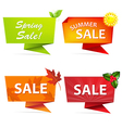 Sale Origami Banners Set vector image