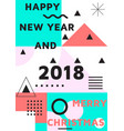 bright festive new year poster vector image