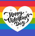 happy valentines day lettering on rainbow vector image