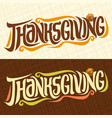 banners for thanksgiving vector image