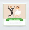 sweet just married couple dancing happy wedding vector image