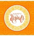 Happy Diwali greeting card with circle ornamental vector image