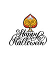 spade with happy halloween vector image