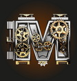m letter with gears vector image