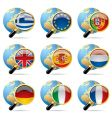 world flag icons vector image vector image