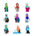 arabic woman adult character asia nationality vector image