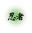Chinese character icon comics style vector image