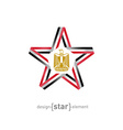 star with Egypt flag colors and symbol design vector image