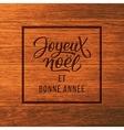 Joyeux Noel text wood Christmas greeting card vector image