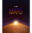 Mars Realistic Background vector image
