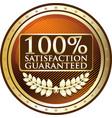 satisfaction guaranteed icon vector image vector image