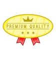 Premium quality label icon cartoon style vector image