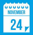 24 november calendar icon white vector image