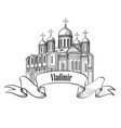 famous place of vladimir city russian city vector image