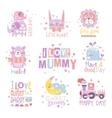 Baby Nursery Room Print Design Templates vector image vector image