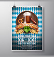 oktoberfest poster with fresh dark beer on blue vector image