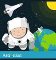 astronauts spacema vector image