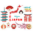 japanese culture icons on white background vector image
