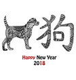 handdrawn dog and hieroglyph black and white vector image