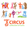 Circus logos Vector Image
