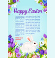 easter wishes and greeting poster vector image