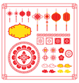Chinese Design Elements Ornaments Decoration vector image