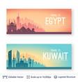 famous city views vector image