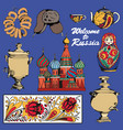 traditional symbols of russia set of vector image