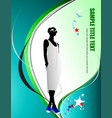 abstract blue green wave background with girl vector image