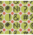 seamless background with punctuation marks vector image