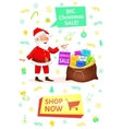 Christmas shopping banner with button shop now vector image