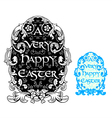 Decorated Easter egg vector image vector image
