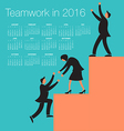 2016 Teamwork calendar vector image