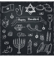 Happy Hanukkah doodle set Vintage vector image