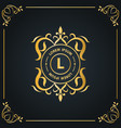 vintage wedding ornament frame invitation card vector image