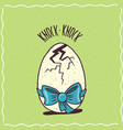 cracked egg with a blue ribbon vector image