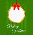 holiday gift card with christmas ball template vector image
