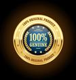 Genuine original product golden insignia medal vector image