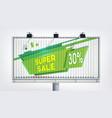 big billboard green sale banner vector image