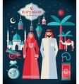 Ramadan Kareem icons set of Arabian vector image